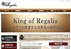 Regalia-0001