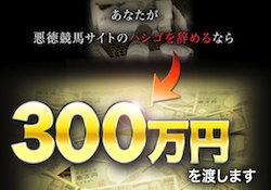 tegirekin-0001