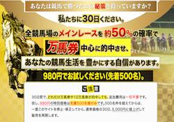 3keiba-0001
