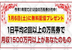 1niti2kai-0001