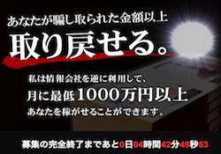hangeki-0001
