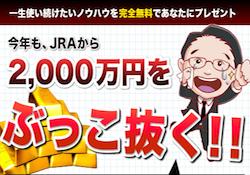 keibabakaichidai-0001