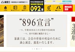 bakuroou-0001
