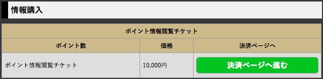 web0033