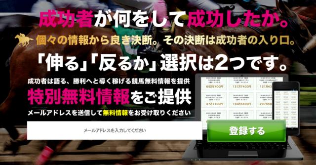 web0051