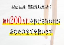 keibadetukini200manen-0001