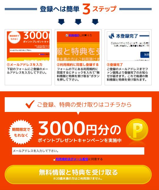 web0004