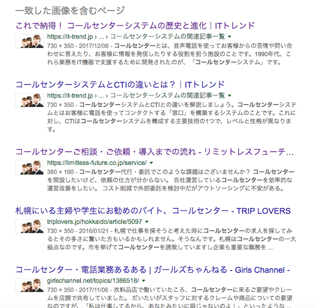web0007