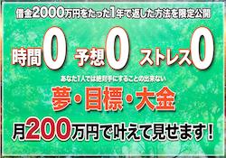 sutoresu0detuki200manen−0001