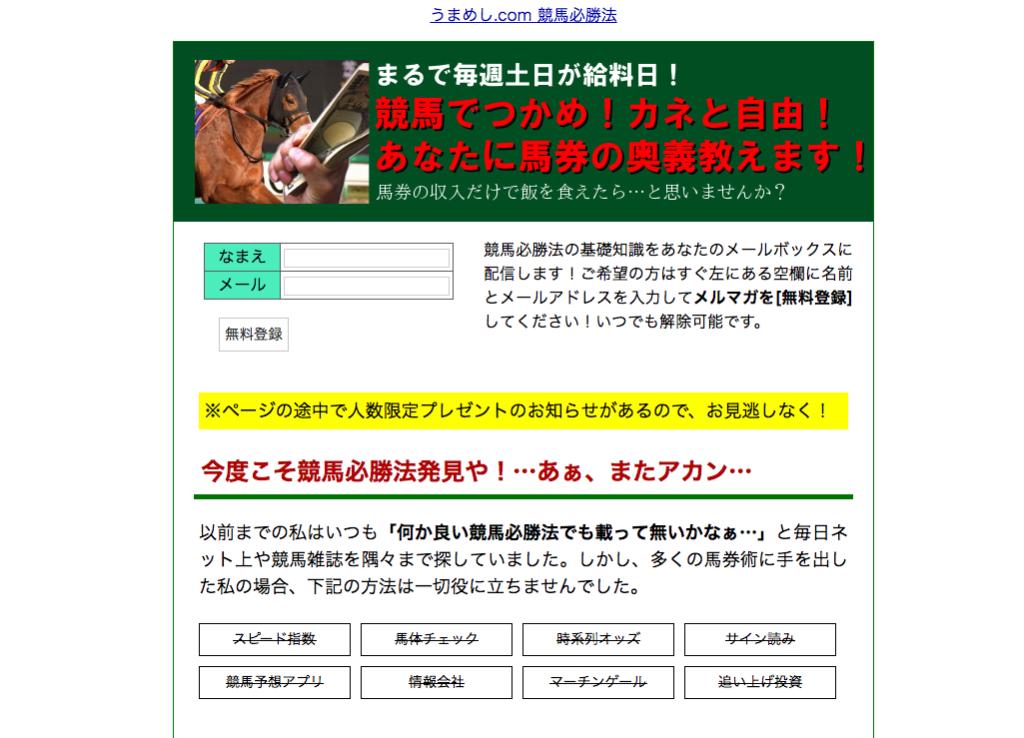 web0161