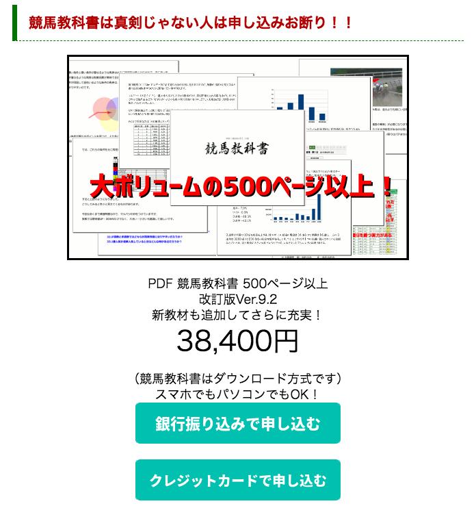 web0164