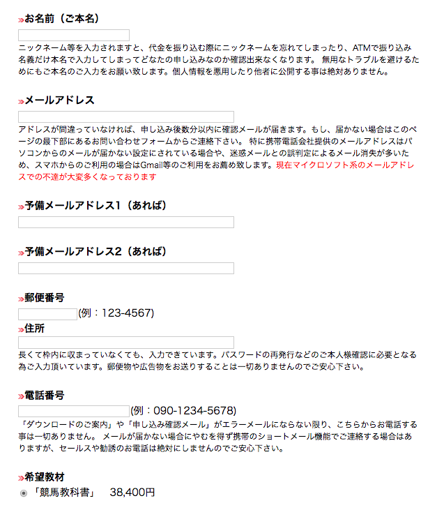 web0170