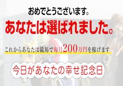 sakamoto-0001