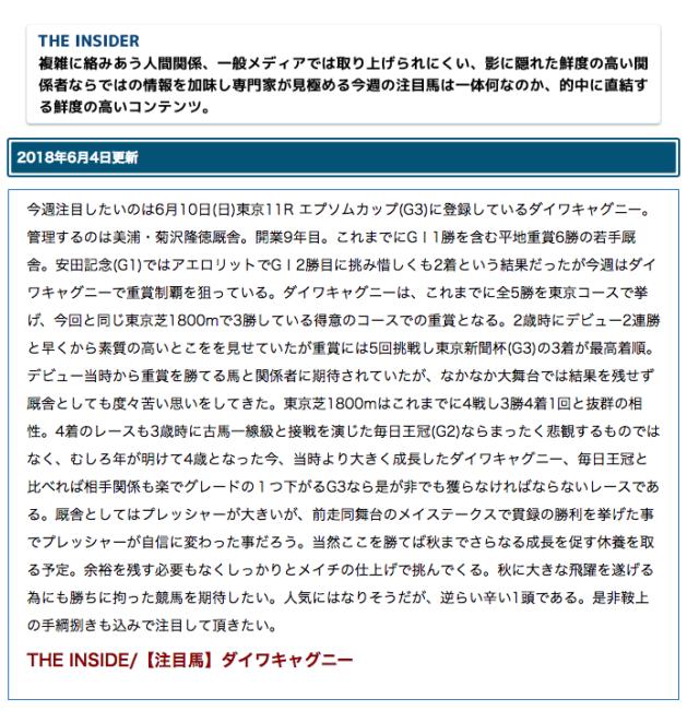 web0130