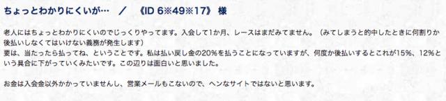 web0142