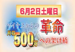 kuwaharasatoshi-0001