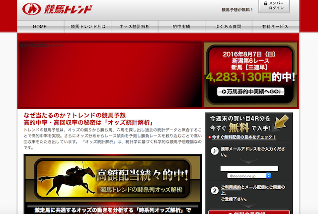 web0143