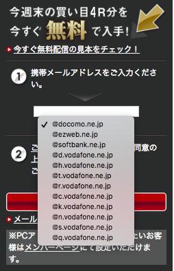 web0145