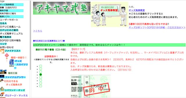 web0156