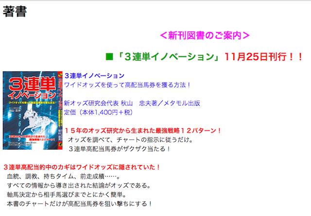 web0159