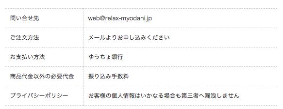 web0217