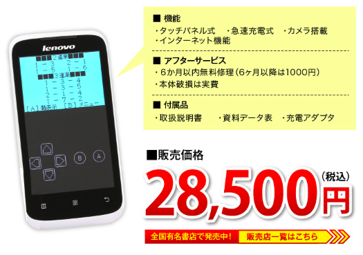 web0236