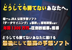 mouketemasuka-0001