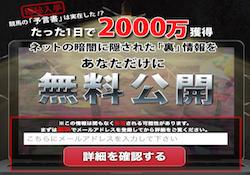 2000manen-0001