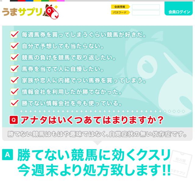web0257