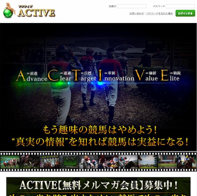 active01