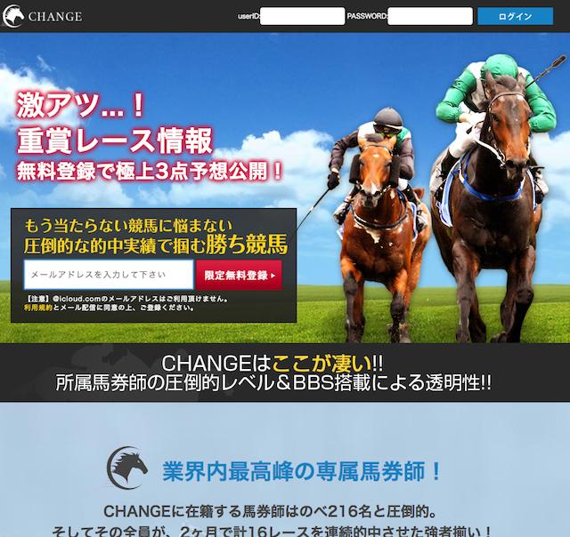 change001