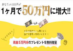hajimechan-0001