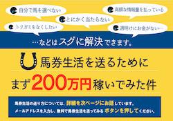 otameshi-0001