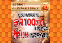 tansyo100-0001