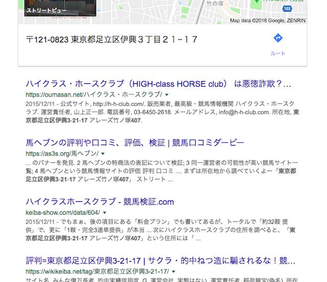 web0289
