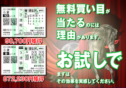 1niti2kura-0001