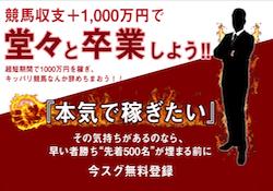 hokuto-0001