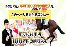 korogashi-0001