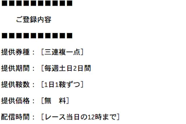 minnnanokeibahiroba2