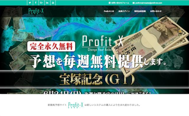 profitx1