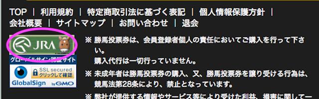 daikoku2