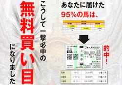 genbokushi-0001