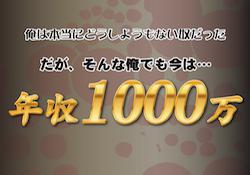 kashiba-0001