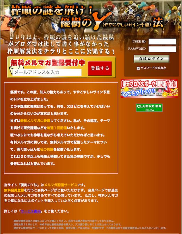 yuukinoyhou1
