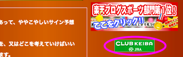 yuukinoyhou2