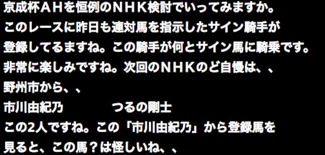 yuukinoyhou5