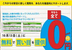 oretoissyo-0001