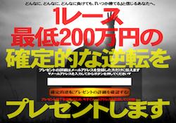 present-0001