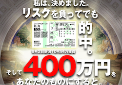 tikaino1kura-0001
