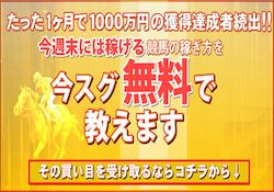 yumebaken-0001